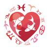 Horóscopo Amor Piscis